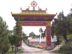 El Portal del Templo